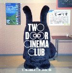 Something Good Can Work by Two Door Cinema Club (Ted & Francis Remix)